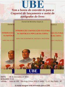 [cml_media_alt id='6415']ube-convite-livro-china-2016[/cml_media_alt]