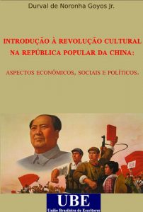 [cml_media_alt id='6412']Livro[/cml_media_alt]